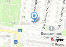 Компания «Ветеран» на карте