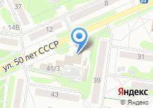 Компания «НОВЭКС сеть хозяйственных магазинов» на карте