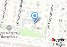 Компания «Отдел полиции №2 Управления МВД России по г. Барнаулу» на карте