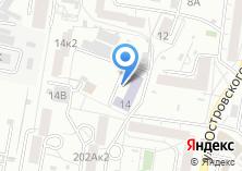 Компания «Алтайский институт повышения квалификации руководителей и специалистов АПК» на карте