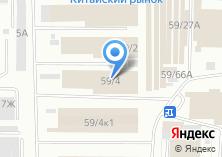 Компания «Gt Грант» на карте