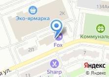Компания «ГлавПивМаг» на карте