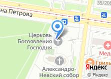 Компания «Александро-Невский собор» на карте