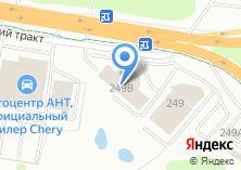 Компания «Мерседес-центр» на карте