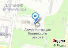 Компания «Управление коммунального хозяйства Ленинского района г. Барнаула» на карте