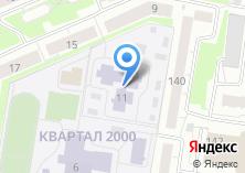 Компания «Детский сад №259» на карте