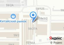 Компания «Блин-Картошка» на карте