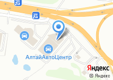 Компания «Форд АлтайАвтоЦентр» на карте
