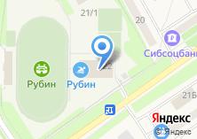 Компания «Рубин» на карте