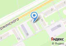 Компания «Трест центрального района» на карте