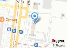 Компания «ДЖИЛИ ЦЕНТР АЛТАЙ» на карте