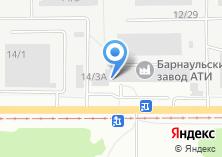 Компания «КуполСАлтая» на карте