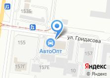 Компания «Алтай-Лубрикантс» на карте