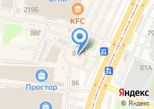 Компания «Домовито» на карте