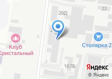 Компания «Стропа» на карте