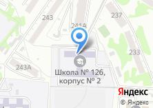 Компания «МАСТЕРБОЛ» на карте