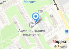 Компания «Отдел полиции №10 Управления МВД России по г. Барнаулу» на карте