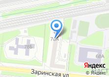 Компания «Мобильная автомойка Барнаул - сухая мойка, мойка без воды, химчистка салона авто» на карте
