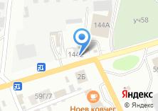 Компания «Экспресс-дилижанс» на карте