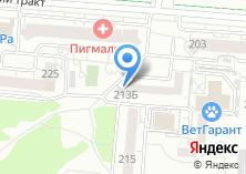 Компания «Строящееся административное здание по ул. Павловский тракт» на карте