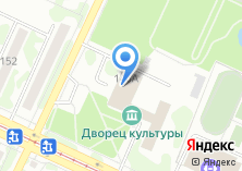 Компания «Дворец культуры г. Барнаула» на карте