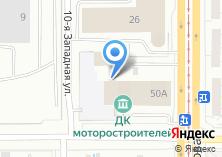 Компания «АРТ ШОУ» на карте
