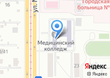 Компания «Барнаульский базовый медицинский колледж» на карте