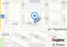 Компания «Единая дежурно-диспетчерская служба г. Барнаула» на карте