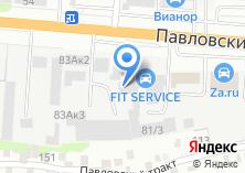 Компания «PROblesk» на карте