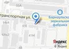 Компания «Алтай Строй Гарант» на карте