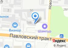 Компания «ВЕНТА ТРАНС» на карте