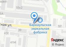 Компания «Карс-М» на карте