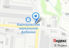 Компания «Кашалот» на карте