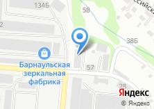 Компания «Альфа-газ» на карте
