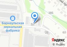 Компания «АлтайУниПак» на карте