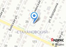 Компания «ААСЦГКО» на карте