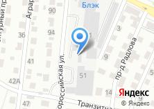 Компания «Теплоцентр-Логистик» на карте