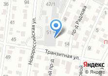 Компания «АвтоБлик» на карте