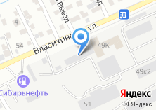 Компания «Алтайский Печатник» на карте
