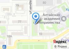 Компания «Ремонтная мастерская» на карте