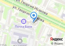 Компания «МобиЛэнд» на карте
