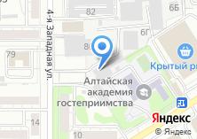 Компания «ДезиКо» на карте