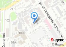 Компания «АТМК-лаб» на карте