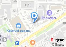 Компания «Альком» на карте