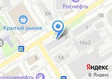 Компания «Алтайский полиграфический комбинат» на карте