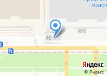 Компания «ГК Теплодар» на карте