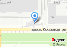 Компания «Резиновая подкова» на карте