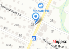Компания «СИБИАС» на карте