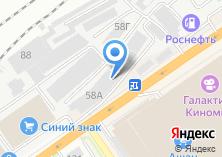 Компания «Росподшипник» на карте