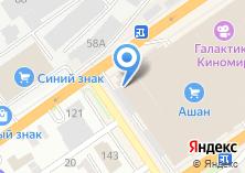 Компания «АртМастер» на карте